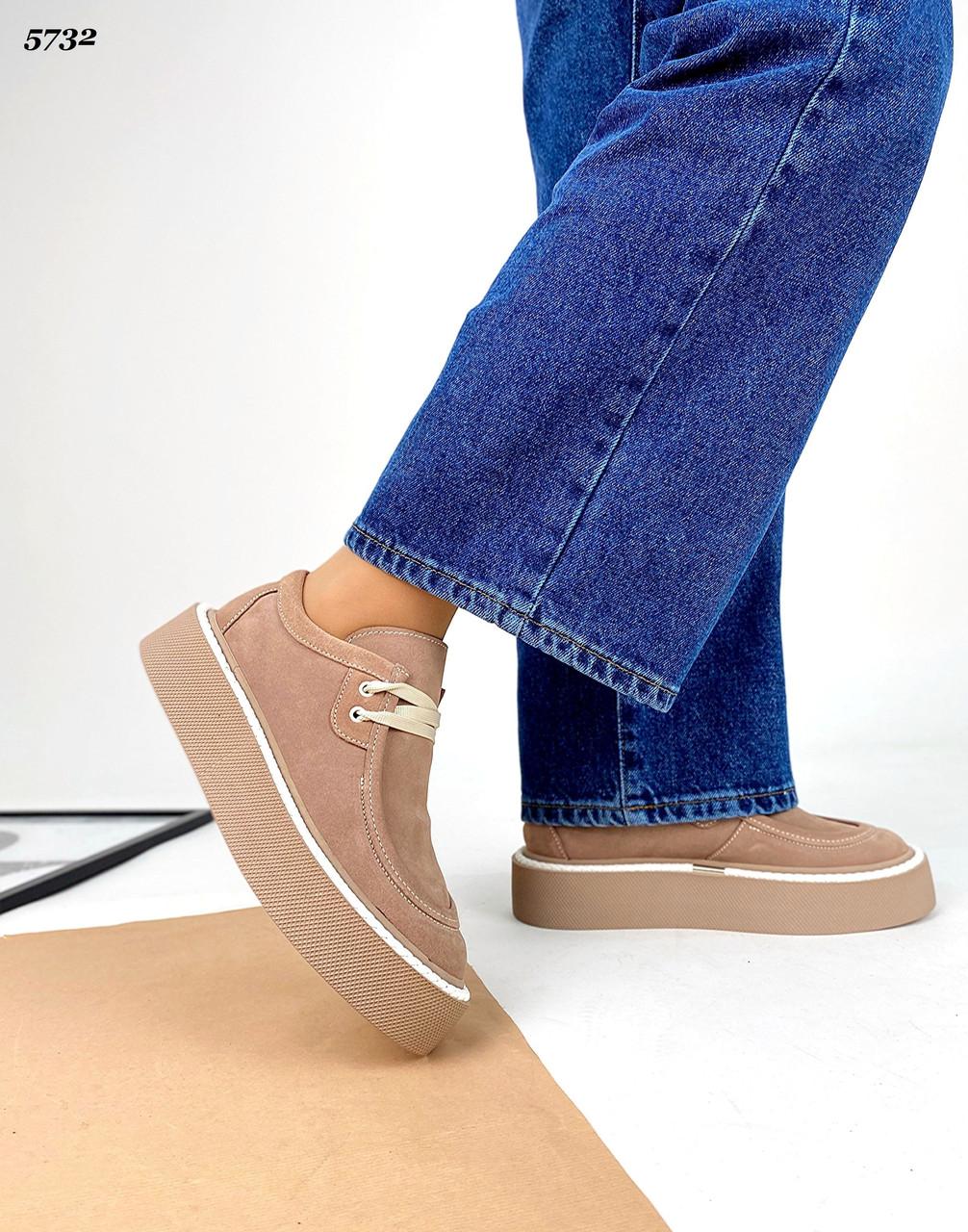 Жіночі замшеві стильні туфлі