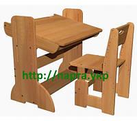 Детская парта растущая 70см + стульчик (бук цельноламельный), фото 1