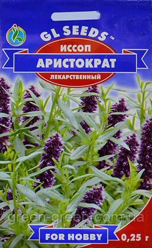 Иссоп Аристократ