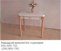 Кухонный стол раскладной Барвинок с ящиком