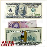 """Кошелёк """"100 долларов $"""""""