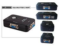 Разветвитель (сплиттер) VGA 1х2 mini, МТ-2502A