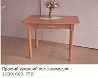 Стол Барвинок-2 простой с шухлядой