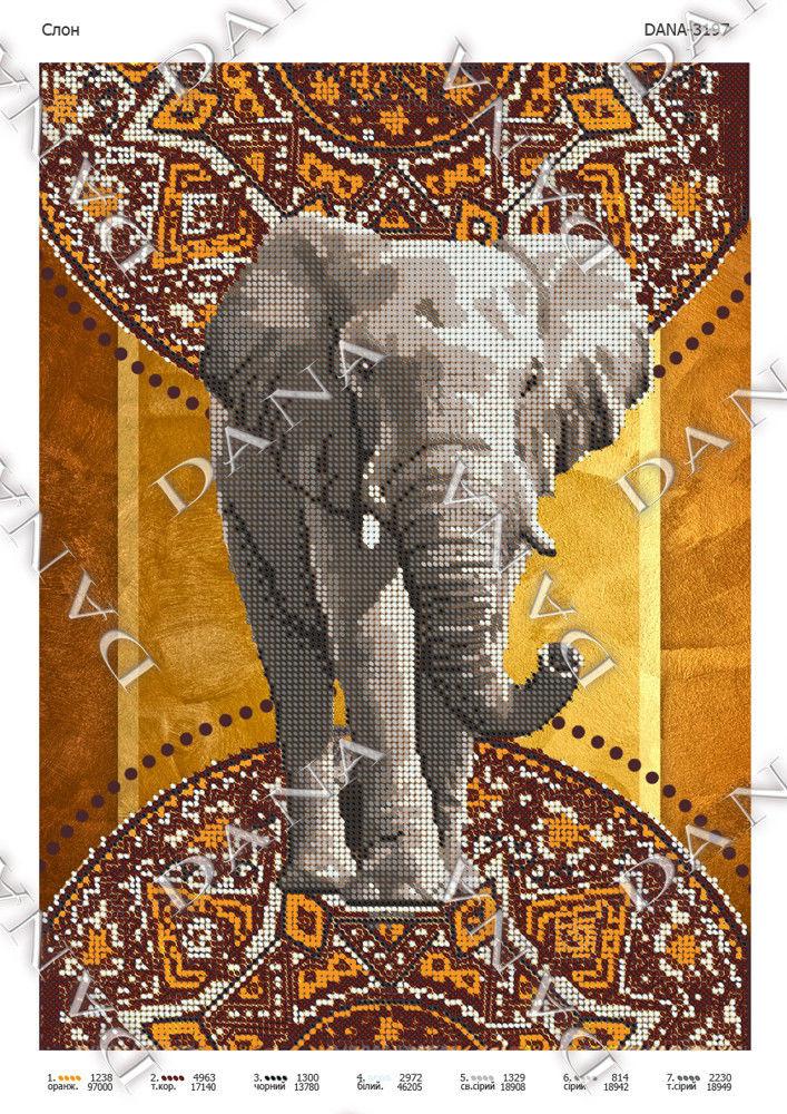 Слоны схема вышивки бисером