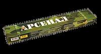 Сварочные электроды Арсенал 4 мм, 5 кг
