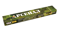 Сварочные электроды Арсенал 3 мм, 2,5 кг