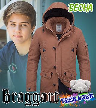 738c40cd1a86 Демисезонная куртка для мальчика подростка, цена 599 грн., купить в ...