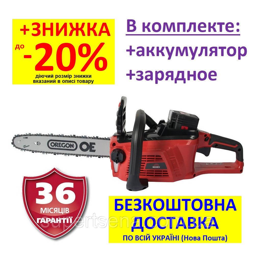 Комплект: Аккум.пила AKZ 3602a (36 В) +БЕСПЛАТНАЯ ДОСТАВКА! +аккумулятор +зарядное (VITALS Master, Латвия)
