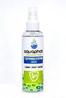 Супергидрофобное средство Aquaphob