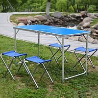 Стол раскладной для пикника с 4 стульями Стіл для пікніка 120х60х55/60/70 см Shuvek