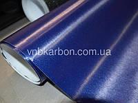 Матовая пленка шлифованный алюминий синий