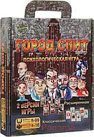 Настольно развлекательная игра Город спит Shuvek