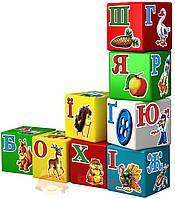 Кубики Азбука радуга, на украинском Технок Shuvek