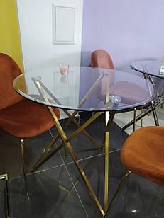 Стол стеклянный Т-313 Vetro Mebel™