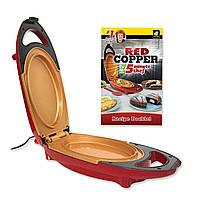 Электросковорода Red Copper 5 minuts chef PLUS Shuvek