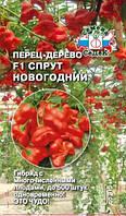 Семена Перец-дерево Спрут Новогодний F1 0,05 г Седек