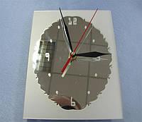 Часы настенные 200х150 мм