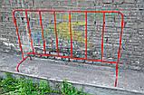 Барьерное дорожное переносное ограждение ОСНОВА 1500 мм, фото 4