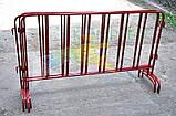 Барьерное дорожное переносное ограждение ОСНОВА 1500 мм, фото 8