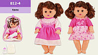 Кукла музыкальная с аксессуарами