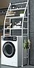 Органайзер на стиральную машину / Sailboat Washing Machine (метал) / ART-0343 (TM-021) (10шт)