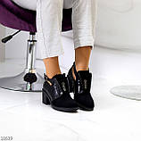 Дизайнерські чорні жіночі туфлі черевики ботильйони на зручному каблуці 38-24,5 см, фото 9