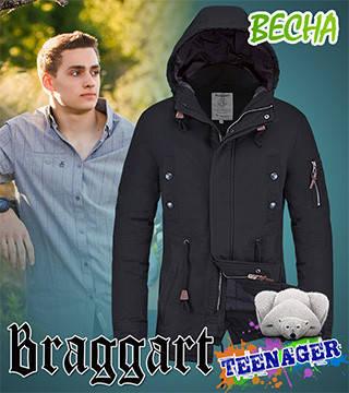 Детская куртка ветровка на мальчика, фото 2