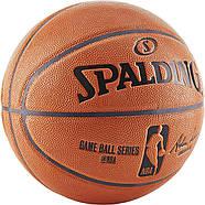 М'яч баскетбольний Spalding NBA Replica Indoor Outdoor Ball Game 28.5 оригінал розмір 6 композитна шкіра, фото 4
