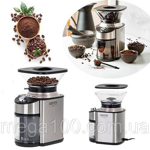 Млинок, подрібнювач кави Camry CR4443