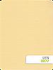 Рулонные шторы на заказ Len 877 бежевый