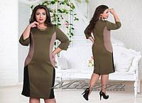 Платье итальянский трикотаж Размеры 50,52,54,56