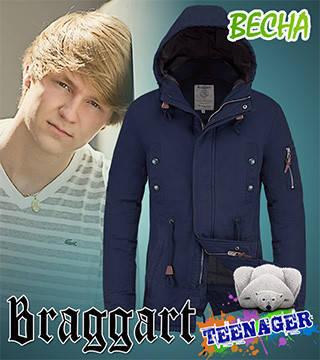 Весенняя куртка для мальчиков, фото 2