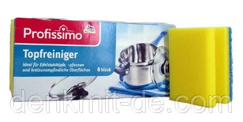 DM Profissimo Topfreiniger губки для миття каструль і сковорідок 6 шт Німеччина
