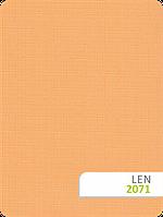 Тканевые роллеты Len 2071 персиково-оранжевый
