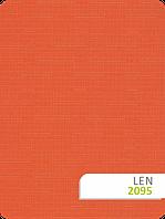 Рулонные шторы Len 2095 яркий оранжевый