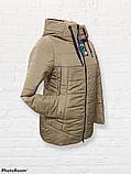 Жіноча універсальна демісезонна куртка Дн-6, бежева, фото 6