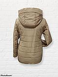 Жіноча універсальна демісезонна куртка Дн-6, бежева, фото 2