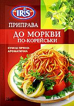 Приправа до моркви по - корейські