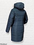 """Жіноче зимове плащове пальто """"Олівія"""", синьо-зелене, фото 5"""