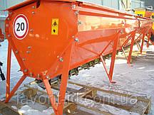 Ящик зернотуковый СЗГ 00.2450-Т