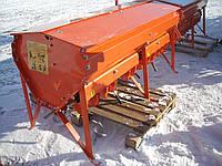 Ящик сеялки СЗ-3,6 (СЗ-5,4) порошковая покраска