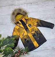 Куртка зимняя детская с мехом АМБРЕ для мальчика 7-11 лет,желтая с темно-синим