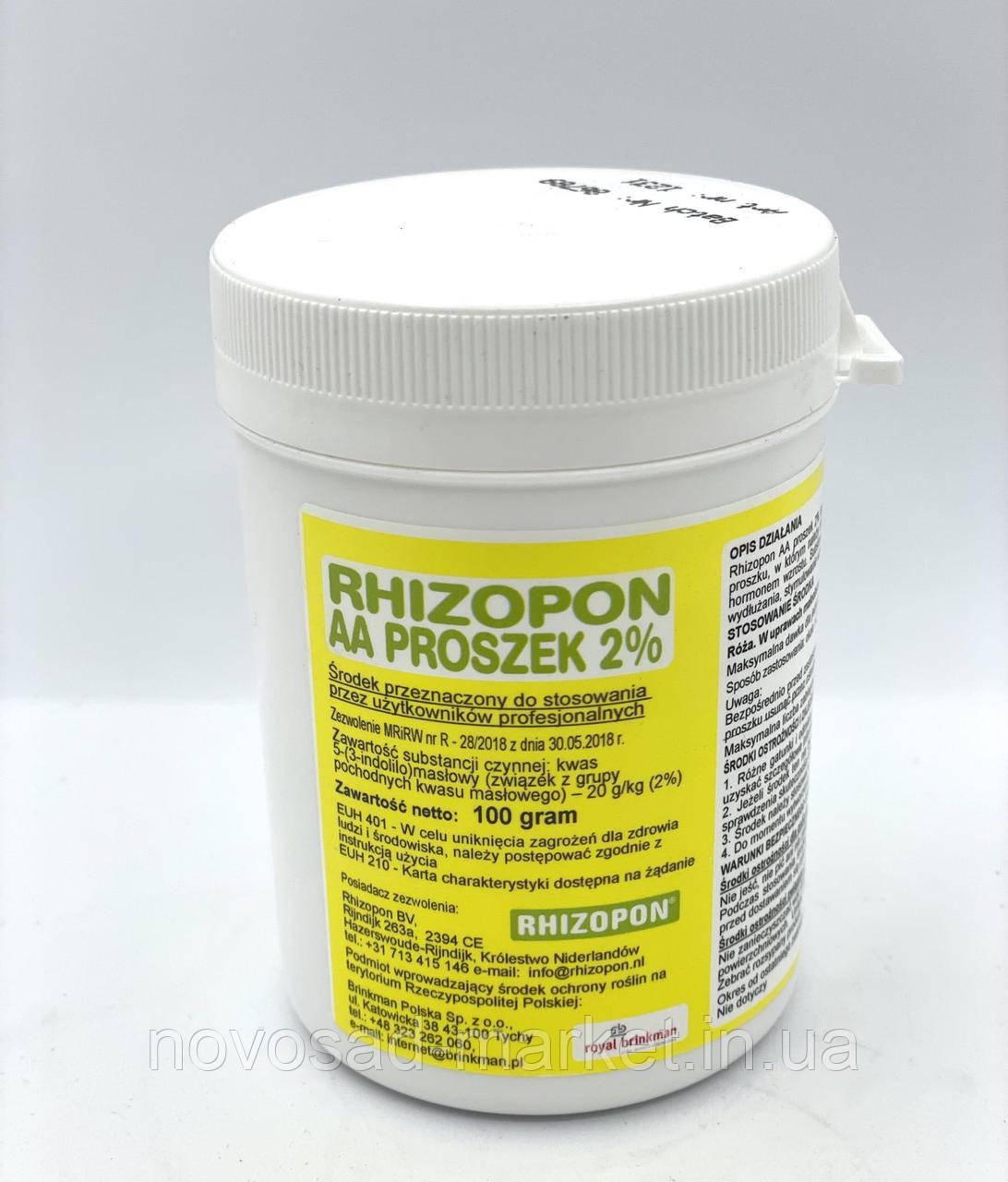 Укорінювач Rhizopon Poeder AA 2% 100г для здерев'янілих і важко вкорінюючих живців