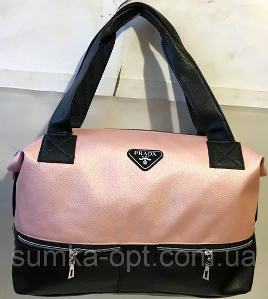 Жіноча міська універсальна сумка Prada зі штучної шкіри 32*48 см, пудра