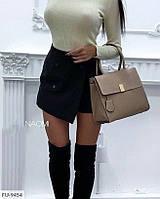 Кашемировая короткая женская юбка-шорты мини стильная эффектная облегающая р-ры 42-44,46-48 арт 907