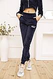 Спорт костюм жіночий 119R356 колір Темно-синій, фото 5