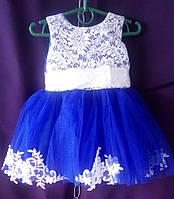 Дитяча сукня для дівчинки з фатином 1-1,5 року, синього кольору