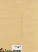 Рулонные шторы на заказ Марсель 602 светло-желтый