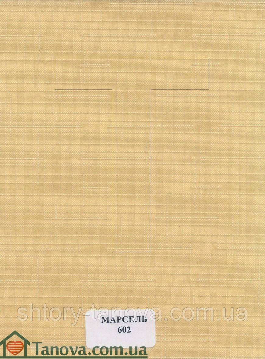 Рулонные шторы на заказ Марсель 602 светло-желтый - Интернет магазин штор Танова в Днепре