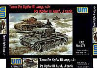 Сборная модель немецкого танка  Pz Kpfw  III J     1\72     UM